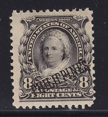 Philippines # 232 F-VF mint lightly hinged with rich color cv $ 50 ! see pic !