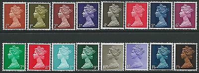 MACHIN STERLING 1/2d - 1/9d BASIC SET OF 16 SUPERB UNMOUNTED MINT