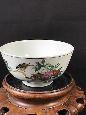 Pair Of Chinese Famille Rose Birds Tea Bowls