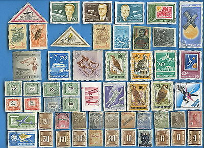 Hungary postage stamps 1871-1929 plus BoB 194 different [sta1844]