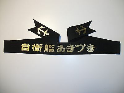 Japanese Defence Force ( Navy) -  Cap Tally