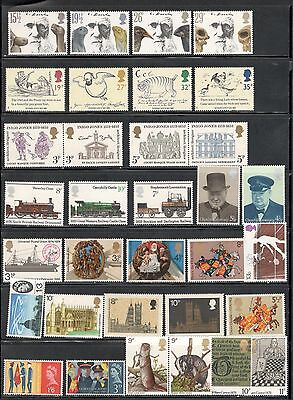 Great Britain Stamps MNH United Kingdom Stamps lot 2