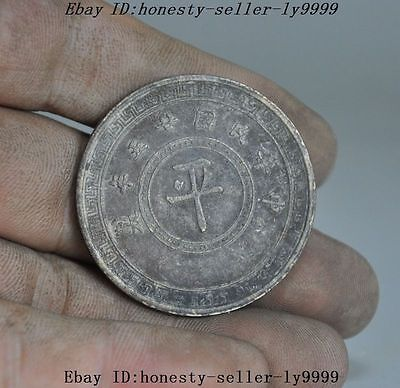 Old Chinese  Rare Dynasty Palace Bronze Coin 1936 Diameter 38mm 1.496""