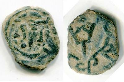 (9926)Chach, Unknown ruler 7-8 Ct AD, Sh&K #274