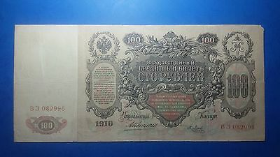 Russia, Russie, Russland, Imperial banknote, 1910, 100 Rub, Sign. Konshin!