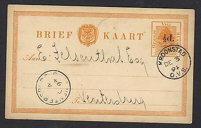 Orange Free State uncommon halfpenny surcharge postcard used 1894.