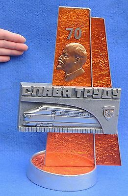 "LENIN Bust LOCO Sickle Hammer Old Big METAL Desktop AWARD Russian Soviet 13""34cm"