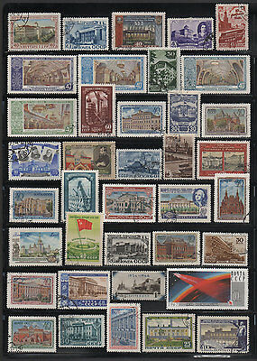Russia, Used Stamp Collection