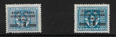 Yugoslavia Coat of Arms Stamps 1946