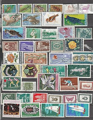 Bulgaria Mix, 43 All Different Stamps, Used And Mounted Mint Lot B