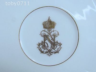 SEVRES ? PORCELAIN NAPOLEON CUP AND SAUCER (Ref2045)