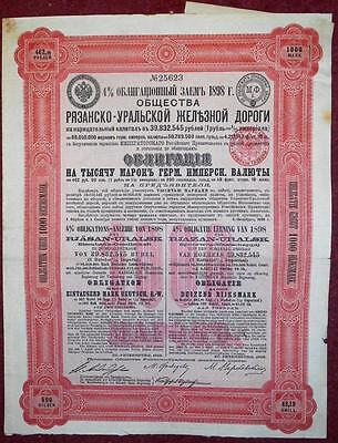 30434 RUSSIA 1898 Rjasan-Uralsk Railway 1000 RM-with coupon