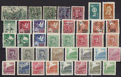 lot 39 stamps CHINA PRC and other used /unused