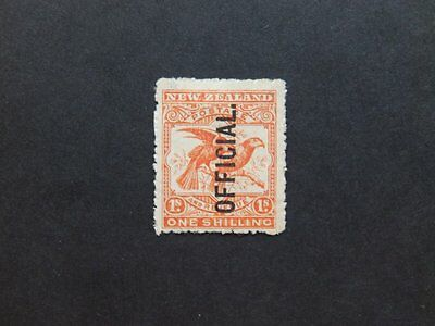 """NEW ZEALAND 1907 1s Orange Red """"OFFICIAL"""" M/MINT STAMP SG 065 CAT £110"""
