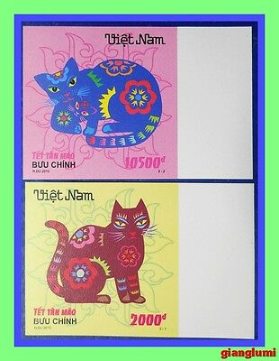 Vietnam Imperf Year of the Cat MNH
