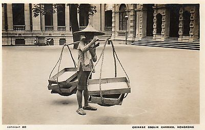 Vintage Postcard Hong Kong China Social History Chinese Coolie Carrier Brewer Rp