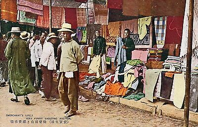 Vintage Postcard China Social History Chinese Street Auction Market Crowds