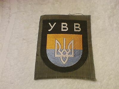 WWII WW2 German Ukraine Ukrainian UVV YBB Volunteer Sleeve Shield