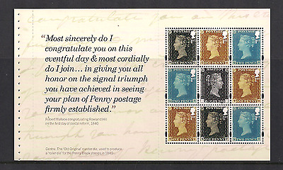 2016 Gb Qe2 Dy16 Prestige Booklet Pane 500 Years Of The Royal Mail Dp495