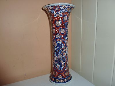 19Thcent Japanese 30.8Cm High Imari Pattern Trumpet Vase With Traditional Colour