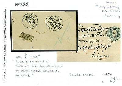 DBW480 1890s INDIA RAILWAY *Please Return to Postmaster Punjab* Label Stationery