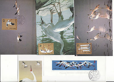 China - 1986 Great White Crane 3 Fdcs With Stamps + Fdc With Minature Sheet