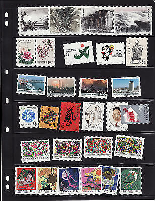 China - 1988/9 28 Unmounted Mint Stamps Some Useful Sets