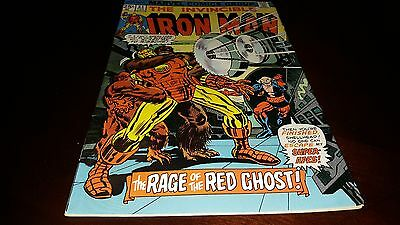 Iron Man #83 (Feb 1976, Marvel) FINE+