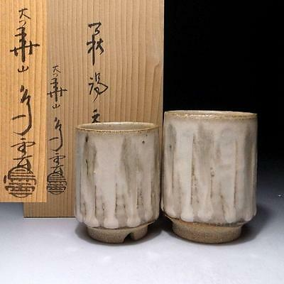 BM4: Japanese Tea cups, Hagi ware by 1st Class Potter, Choun Notomi