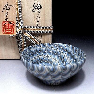 CL5: Marvelous Neriage Technique, Japanese Sake cup by Great Potter, Kamio Ogata