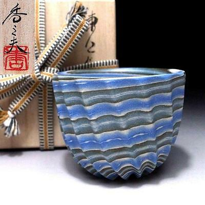 CL1: Marvelous Neriage Technique, Japanese Sake cup by Great Potter, Kamio Ogata