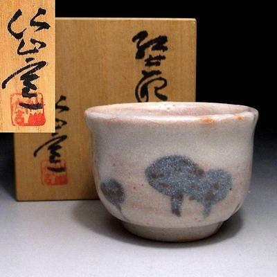CC6: Vintage Japanese Sake Cup of Shino Ware with signed wooden box
