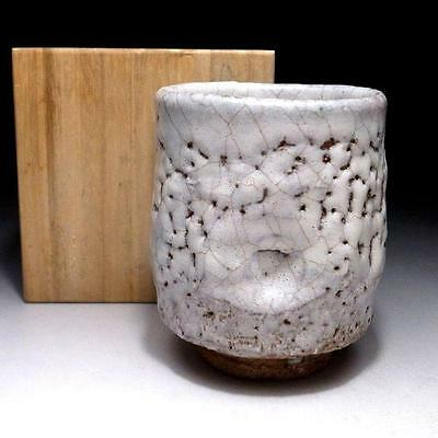 CC1: Vintage Japanese Pottery Tea cup, Hagi ware with wooden box, White glaze