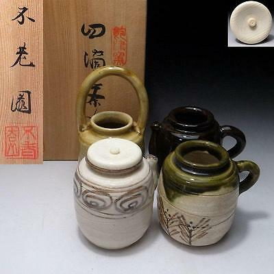 YN5: Japanese 4 Tea Caddies, Seto ware for 4 seasons, Shiteki with Signed box