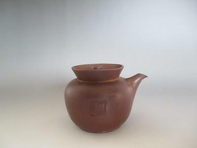 Chinese Pottery vintage Purple clay teapot w/sign; tasteful/ 4743