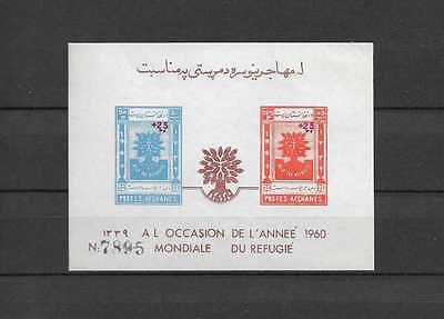 Afghanistan B35 Type (Reverse) Mint Never Hinged