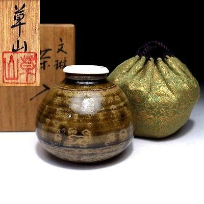 RJ2: Vintage Japanese Tea Caddy, Seto Ware by Famous potter, Sozan Mandai