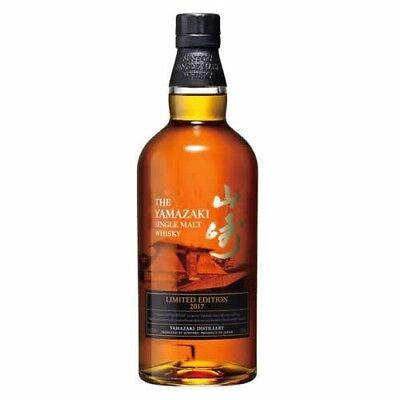 Suntory Yamazaki 2017 Limited Edition Single Malt Japanese Whisky 700ml