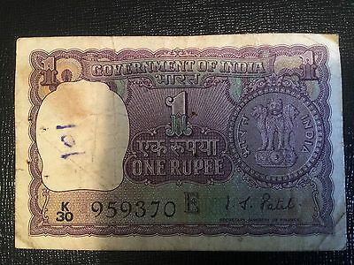 1972 Indian one rupee note.