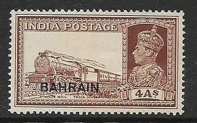 Bahrain 1941 4a brown unmounted MINT Stamp  (stamp has crease) SG 28