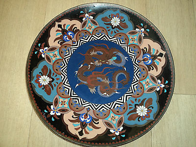 ANTIQUE Japanese CLOISONNE MEIJI  DRAGON CHARGER (A) - 12""