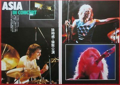 ASIA Wembley Arena LONDON STEVE HOWE CARL PALMER 1983 CLIPPING JAPAN OS 1A 2PAGE