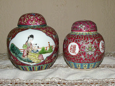 * 2 Oriental * Traditional Chinese Lidded Ginger Jars *