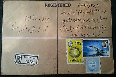 Bahrain To Pakistan Postaly Used Registeted Cover With Stamps 1976 L@@k!!