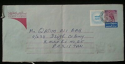 Bahrain Postaly Used Aerogramme With 5 Fils Stamps 1977 L@@k!!