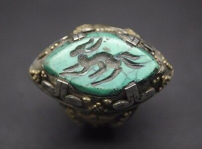 Beautiful Antique Silver Ring With Animal Seal And Gold Inlay
