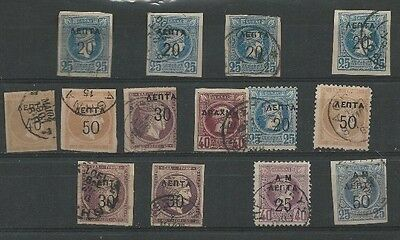 Greece Stamps  1900 Am Used