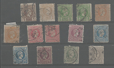 Greece Stamps 1891/96 Used