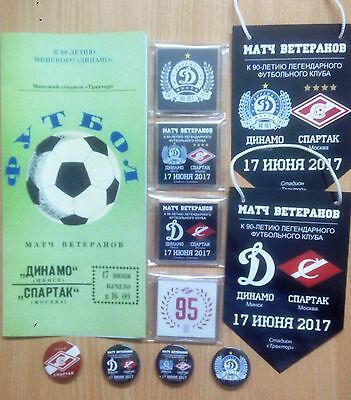 DINAMO Minsk Belarus SPARTAK Moscow Russia USSR 2017 Old players! official RARE