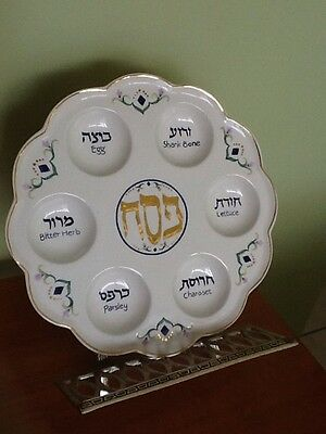 """Seder Plate 12"""" Scalloped by Susan Fischer Weiss From Jacob Rosenthal Collection"""